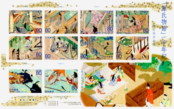 Japan The Tale of Genji stamp